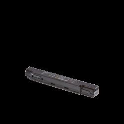 Bateria do drukarki Brother PJ700
